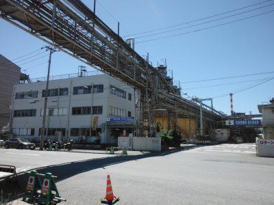 昭和電工(株)横浜事業所